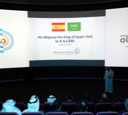 Su Majestad el Rey durante la presentación en el King Abdullah City for Atomic and Renewable Energy KACARE