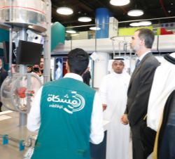 Su Majestad el Rey durante su visita al King Abdullah City for Atomic and Renewable Energy KACARE